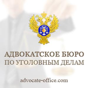 Жалоба в Верховный суд РФ: виды жалоб, как их подать